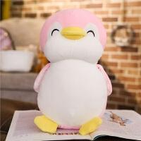 韩国可爱胖企鹅公仔软体大号毛绒玩具睡觉抱枕女生儿童生日礼物萌