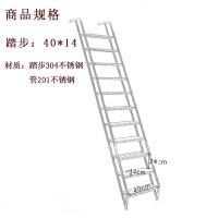 不锈钢直梯阁楼楼梯家用室内户外梯子登高梯爬梯移动梯工业用梯子