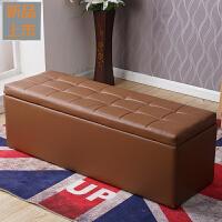可坐收纳凳盒沙发换鞋储物凳子椅子长方形玩具整理箱家用定制