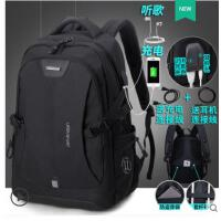 双肩包男时尚潮流大学生初中学生书包商务电脑包旅行大容量背包