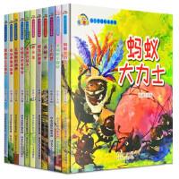 蚂蚁大力士 幸福的小脚印 有话勇敢说出来 幼儿学前绘本故事全11册 幼儿童早教启蒙认知 亲子共读睡前故事 3-6-9岁
