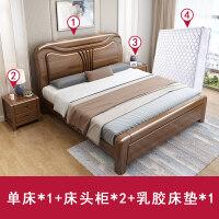 进口金丝胡桃木实木床米双人床高箱储物床新中式主卧婚床 +床头柜*2+乳胶床垫 1500mm*2000mm 箱框结构