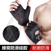 健身手套男器械训练单杠哑铃锻炼薄护腕女夏护具装备撸铁运动半指