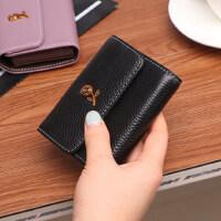 韩国可爱个性迷你卡片零钱包多卡位小卡包女式真皮卡夹名片夹