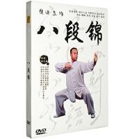 健身气功八段锦教学教程视频光盘DVD示范讲解教材碟片 张天鹏