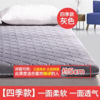 床垫软垫家用加厚米双人海棉折叠宿舍单人学生海绵垫