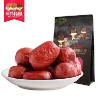 【三只松鼠_和田小枣180gx3袋】休闲零食干果新疆特产红枣子