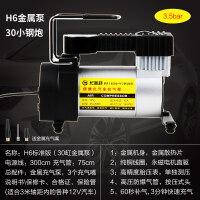 车载充气泵小轿车大功率便携式车用电动12V汽车轮胎打气泵