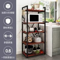 家用厨房置物架落地多层省空间烤箱调料锅架储物收纳架微波炉架子 白板+白架 3层