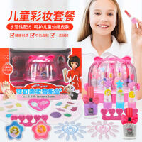 儿童彩妆盒化妆品公主套装女孩口红演出过家家宝宝玩具安全无毒