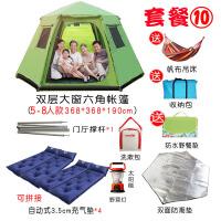 帐篷户外3人-4人自动二室一厅家庭野外5-8人露营野营加厚大帐篷新品
