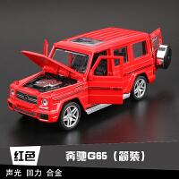 奔驰G65AMG越野车儿童玩具车声光回力合金车模大G仿真小汽车模型 奔驰G65 红色 简装 大G