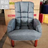 日式懒人沙发单人布艺休闲榻榻米电视电脑椅午休孕妇哺乳椅老人椅定制 深灰色 20厘米深灰色