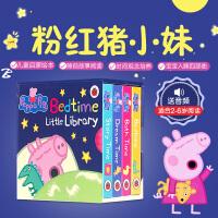 顺丰发货 小猪佩奇英文原版 Peppa Pig Bedtime Little Library 粉红猪小妹 4册手掌纸板
