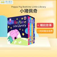英文原版 Peppa Pig Bedtime Little Library 小猪佩奇 粉红猪小妹 4册手掌纸板书 撕不