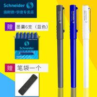 正品德国进口施耐德钢笔BK406学生用练字成人办公墨囊0.35细尖
