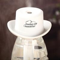 物有物语 创意加湿器 生日礼物 静音家用办公室便携迷你usb小型瓶盖牛仔帽空气加湿器送朋友送女友礼物