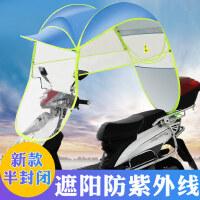 新款防晒电瓶挡风罩 户外摩托遮雨棚蓬遮阳伞 男女电动车挡雨透明雨伞全封闭
