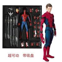 漫威超凡英雄豪华版手办蜘蛛侠模型玩具公仔关节可动人偶桌面摆件