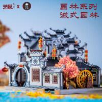 艺模3D立体拼图苏式园林金属拼装模型建筑高难度diy小屋中国风