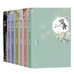 哑舍(精装典藏版套装,0―5卷+古董小传)独家赠送花签套装(含60张花签)