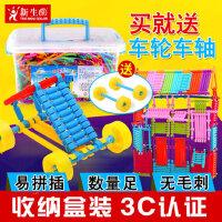 幼儿园聪明棒塑料积木拼插装男女孩1-2宝宝儿童玩具3-6周岁批发