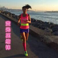 马拉松越野跑袜骑行运动长筒袜 户外跑步肌能袜压缩袜荧光色彩跑步袜子显瘦