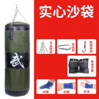 20181012151534157散打吊式沙袋跆拳道训练器材拳击健身悬挂式沙包袋不倒翁 p 送八件套