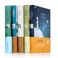 5册世界名著小王子书爱的教育正版原著完整版海底两万里原著影响孩子一生的世界名家名译文学经典名著小学生初中生学生新课标