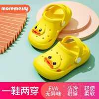 儿童拖鞋夏家居女童宝宝凉拖鞋小孩男童防滑软底可爱幼儿洞洞鞋