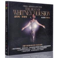 正版 Whitney Houston惠特妮・休斯顿 永远爱你 精选集CD专辑音乐