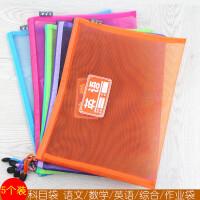 包邮贝多美科目袋 学科袋 A4学生文件袋 科目分类透明资料袋 BDM-506