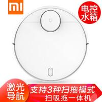 XiaoMi/米家�咄�C器人白色家用全自�又悄芮���叩赝系匾惑w�C吸�m器