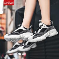 【春暖特惠价】Coolmuch情侣跑鞋2020新款男女轻便缓震网面透气加大码运动休闲跑步鞋FL1200