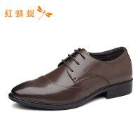 红蜻蜓男鞋春夏新款皮鞋正装商务套脚舒适轻便低跟方头男正装皮鞋