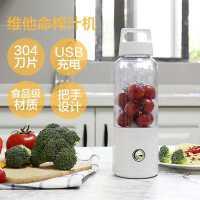 多功能榨汁机迷你便携式水果榨汁水杯料理机家用小型电动炸果汁机
