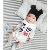 婴儿连体衣服宝宝新生儿衣服春季0岁3个月睡衣长袖三角哈衣