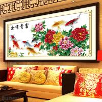 满堂彩富贵有余鱼 精准印花布十字绣客厅新款大幅牡丹花开富贵图
