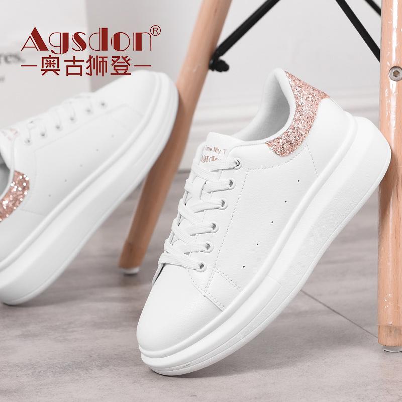 韩版小白鞋女厚底港风板鞋百搭秋季运动女鞋春季新款夏季鞋子单鞋