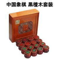 20180823060817004中国象棋木套装家用实木大号大码精品礼品