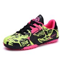 男女儿童足球鞋AG碎钉小学生人造草地长钉男足球训练运动鞋 粉红色 163-1(碎钉)