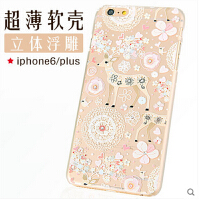 苹果6plus手机壳硅胶5.5新款超薄iphone6女士奢华3D浮雕防摔软壳