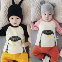 婴儿上衣加绒T恤宝宝冬季上衣保暖内衣新生周岁3满月6居家服9绒衫