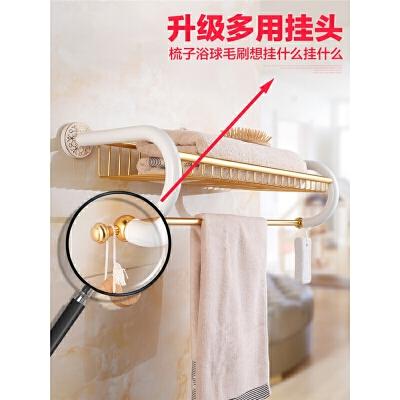 欧式白色毛巾架卫浴挂件套装浴巾架卫生间置物架壁挂浴室免打孔