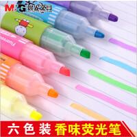 晨光文具正品彩色荧光笔 米菲香味 6色荧光笔 标记笔 记号笔彩色笔香味荧光笔