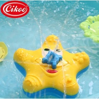宝宝儿童戏水玩具 喷水海星 洗澡戏水玩具 黄色海星