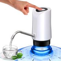 电动抽水器桶装水抽水纯净水压水器厨房自动上水器矿泉水家用电动压水出水器电动家用饮水机自动水泵