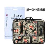 画袋报纸纹防水画板袋 /4K手提可背多功能画袋 画板袋 画袋 画包(送素描纸1包)
