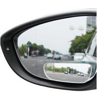 玻璃无边汽车后视镜小圆镜倒车反光辅助盲点镜广角长型镜