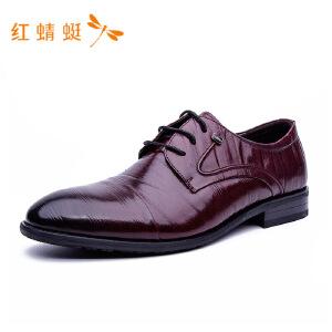 红蜻蜓男鞋2018新款头层牛皮系带皮鞋